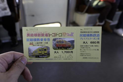 160116_X-T1_1778