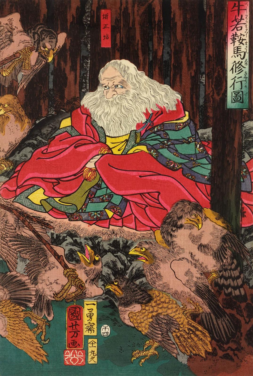 Utagawa Kuniyoshi - Ushiwaka Kurama shugyo zu, 1858 (middle panel)