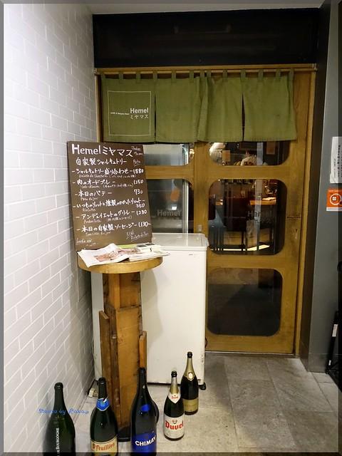 Photo:2016-02-29_T@ka.の食べ飲み歩きメモ(ブログ版)_実は初訪問!ビールとワインとシャルキュトリー【渋谷】ミヤマス _01 By:logtaka