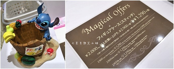 35 日本東京購物原宿白色迪士尼Disney Store