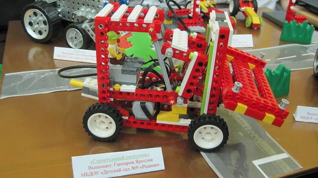 Конкурс Робототехника 2016
