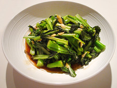Thai Stir-Fried Greens