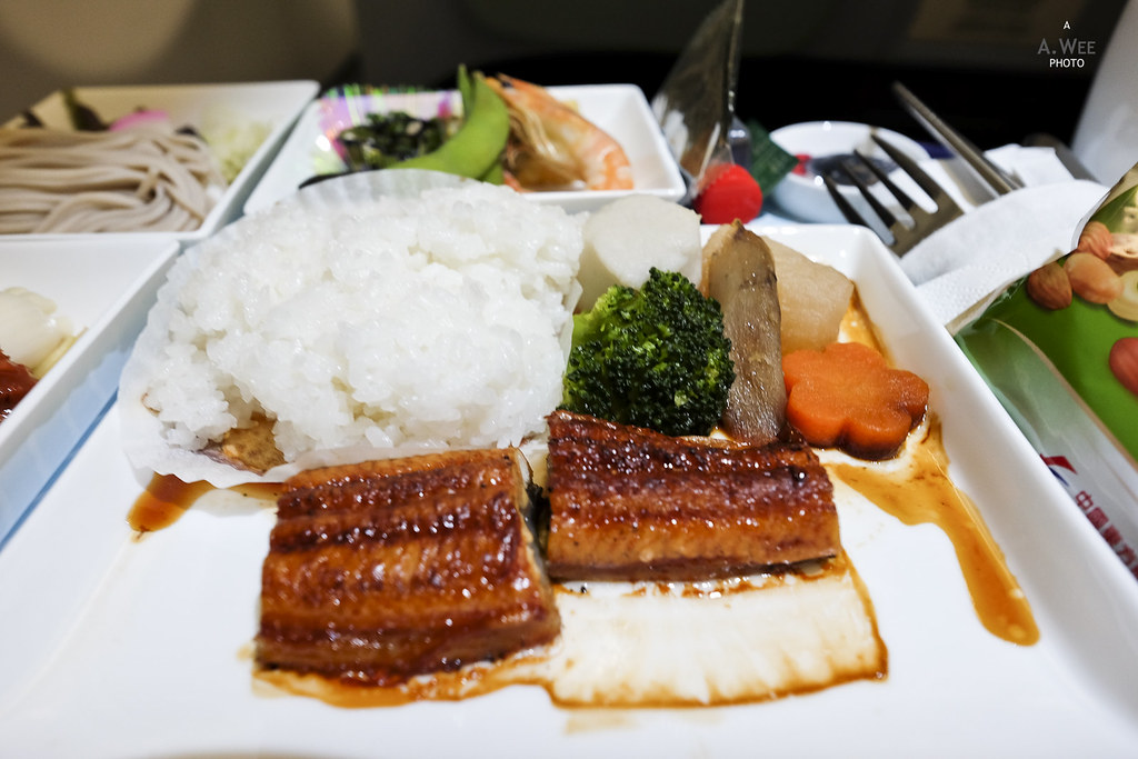 Unagi and rice
