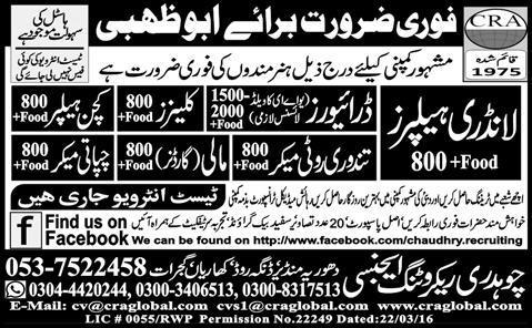 Jobs abu dhabi 03-24-2016
