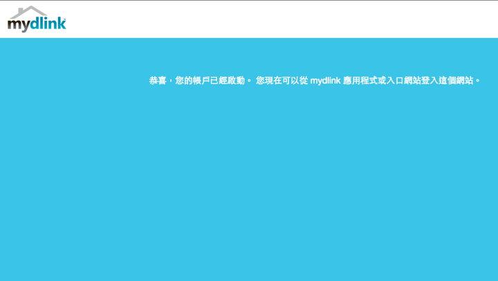 DP_Screenshot_001.jpg