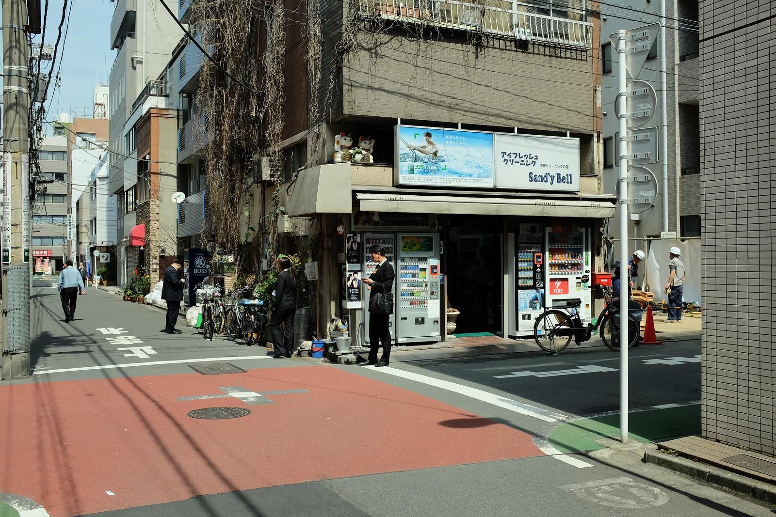 Asakusabashi in Tokyo, Japan.