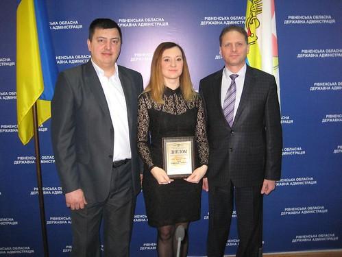 Підприємство «Свиспан Лімітед» отримало нагороду за якість.
