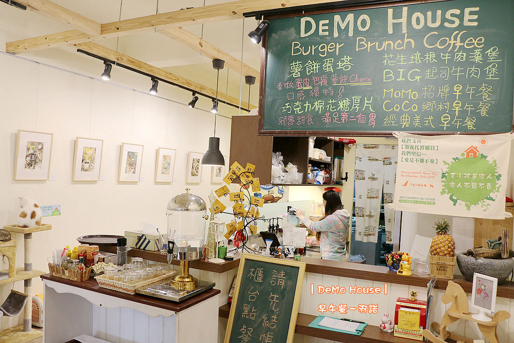 DeMo House桃園早午餐037
