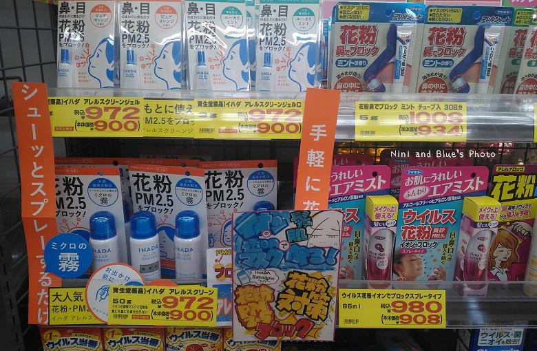 日本九州鹿兒島松本清藥妝價格39