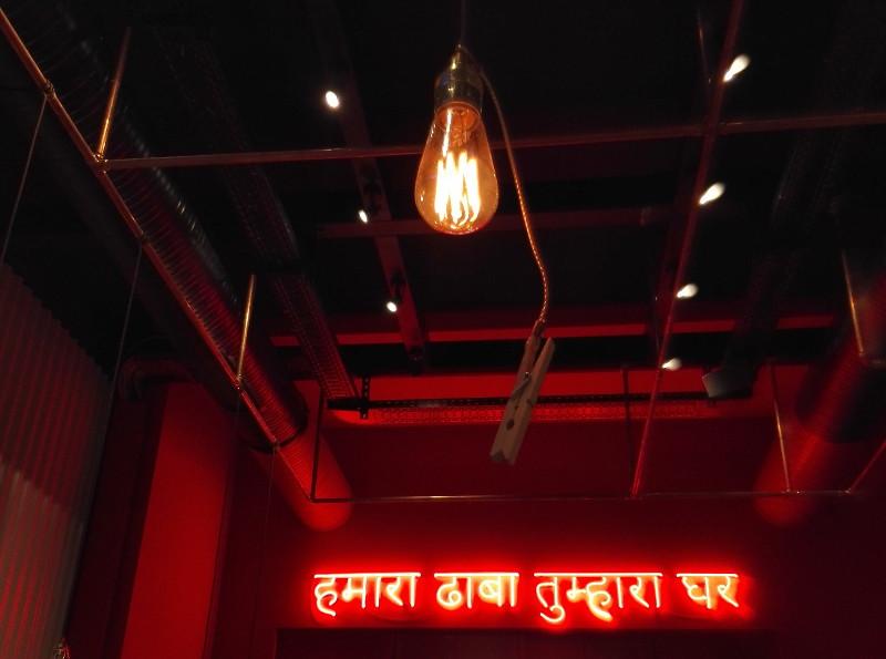 1602_lampe