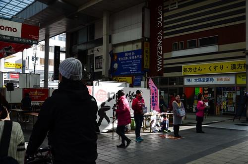 kumamoto2015-41