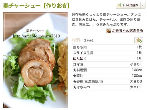 mac_ss 2016-01-20 15.01.13