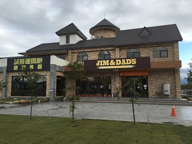 20160121 吉姆老爹啤酒工廠