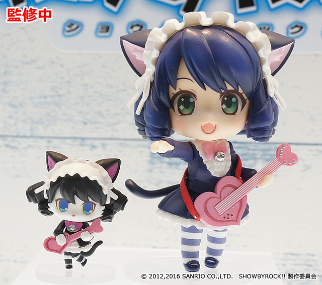 Nendoroid Cyan (SHOW BY ROCK!!)