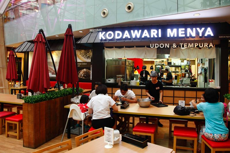 Kodawari Menya Udon Restaurant