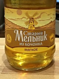Cmapblu Menbhuk Mrukoe, Russia