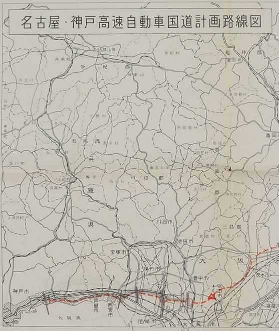 名神高速道路の西宮-神戸間の幻の計画路線図