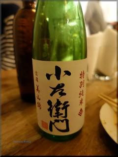 2016-03-25_T@ka.の食べ飲み歩きメモ(ブログ版)_不定期開催?日本酒の会に潜入してきました【中目黒】リロンデル_05