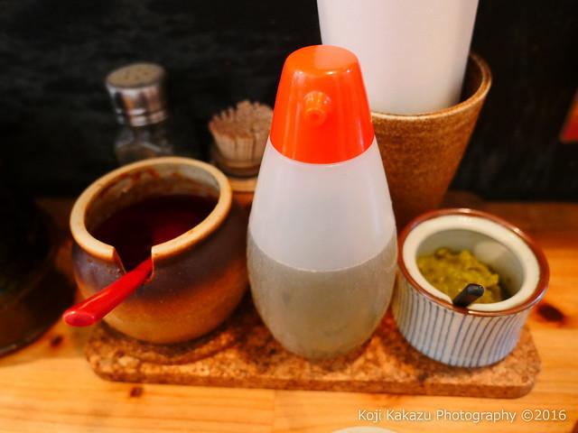 まぜ麺マホロバ-33