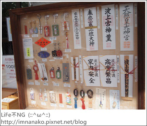 okinawa-day1-波上宮