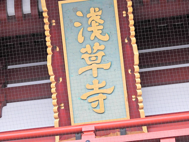 20160329-DSCN9486