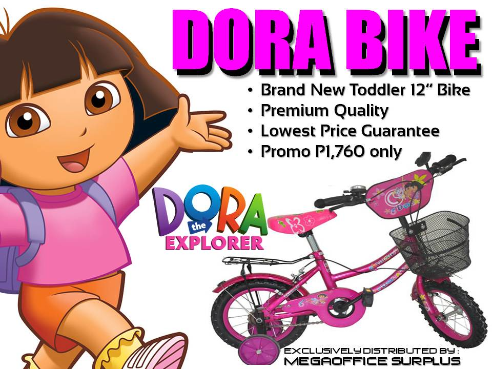 5856020d9160d2 ... megaofficesurplus Brand New Kiddie Bike Cheap Lowest Price Direct  Factory