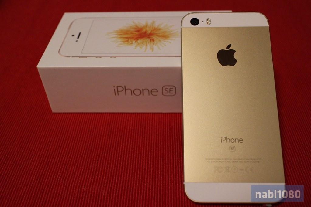 iPhone SE08