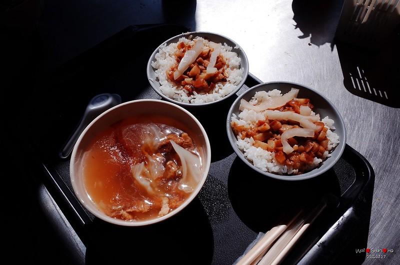 Taiwan traditional rice