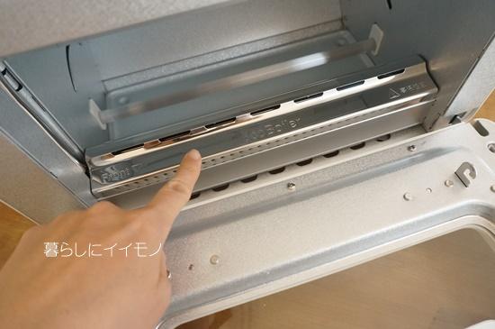 balmuda-toaster-oteire3