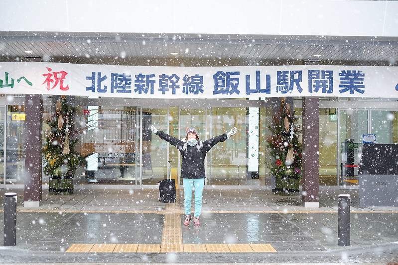 2015.12.27 飯山
