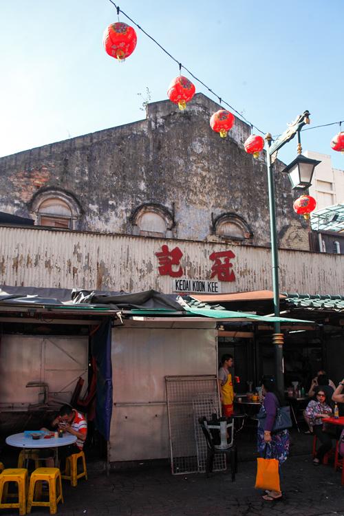 Kedai Koon Kee Petaling Street