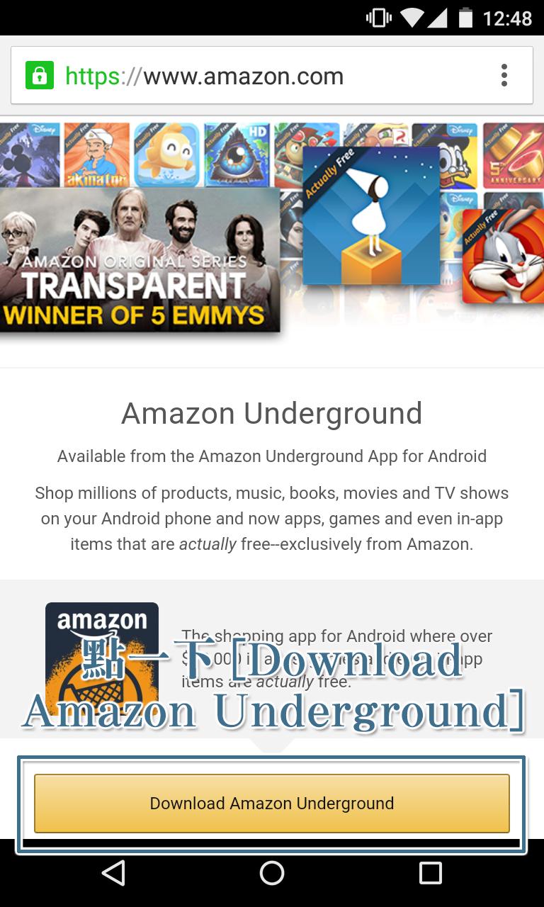 下載 Amazon Underground