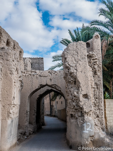 Edge of Nizwa old town