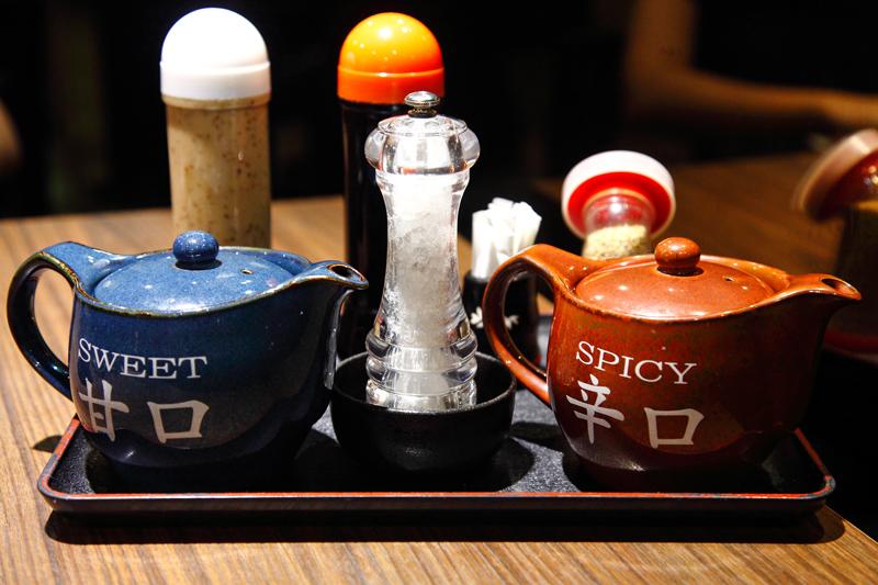 Ma Maison Tonkatsu Sauce Condiments