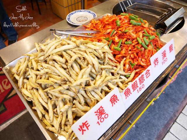 烏來老街美食餐廳推薦烏來小吃店 (3)