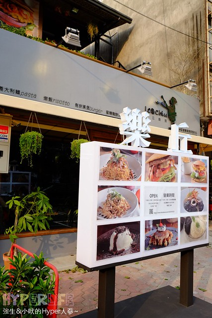樂丘廚房 中國醫店 (2)