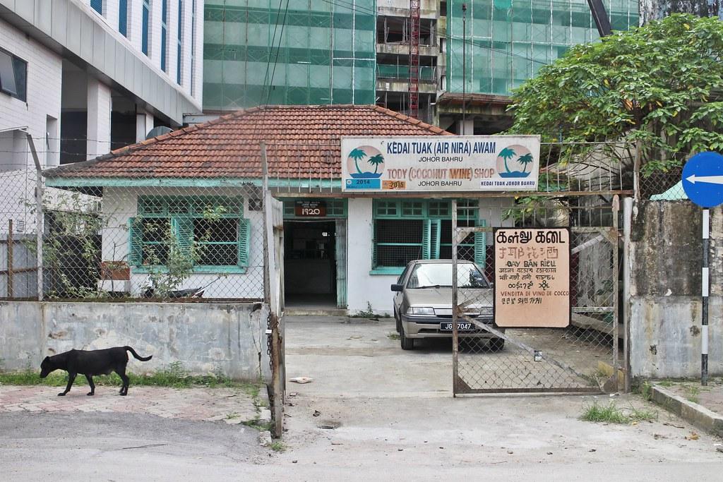 Johor Bahru Checkpoint Food: Tody Wine Shop