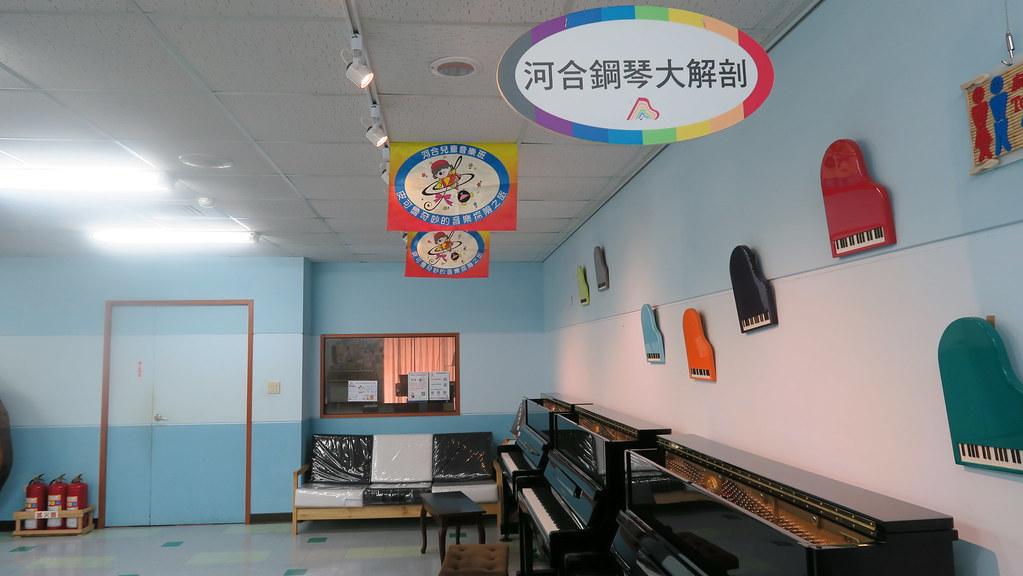 東和音樂體驗館 (86)