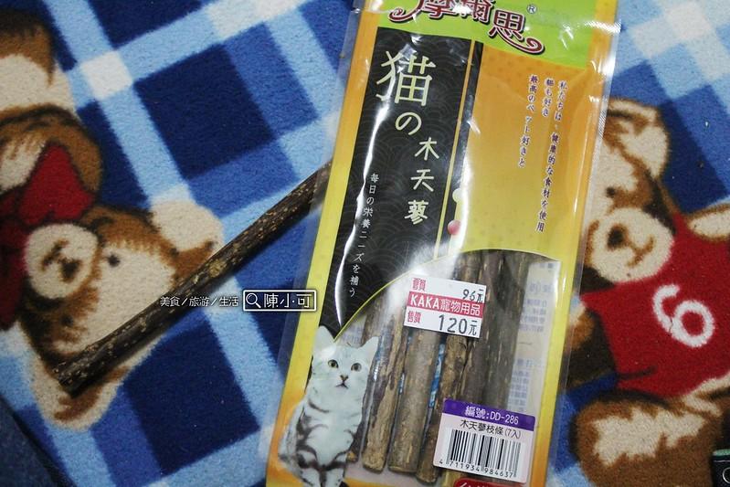 讓阿貴為之瘋狂的木天蓼【阿貴貓咪】可怕的木天蓼啊~讓阿貴為之瘋狂的木天蓼