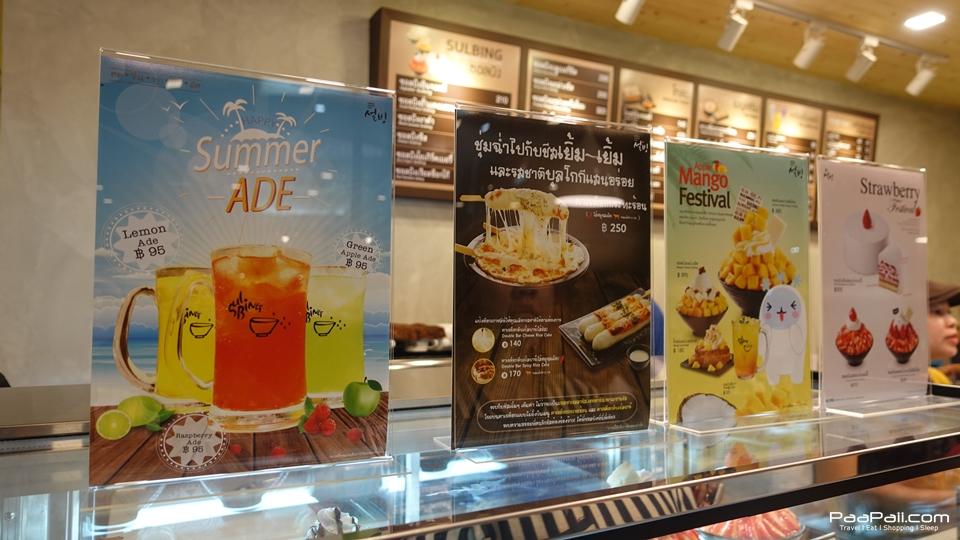 Seobinggo Korean dessert cafe (3)