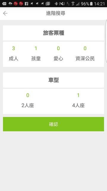 Screenshot_20160414-142125