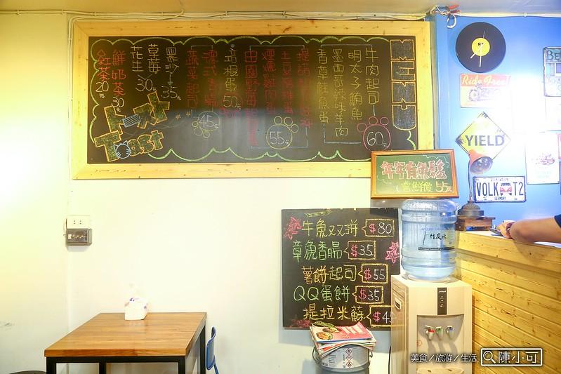 阿貓碳烤吐司餐車【板橋碳烤吐司-宵夜】阿貓碳烤吐司餐車,晚上才開的碳烤吐司