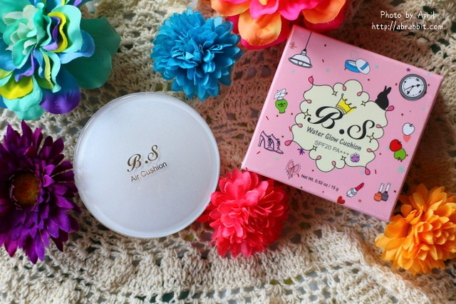 [分享]B.S氣墊粉餅–兔兔的氣墊粉餅初體驗,自然色、明亮色讓你有好氣色!