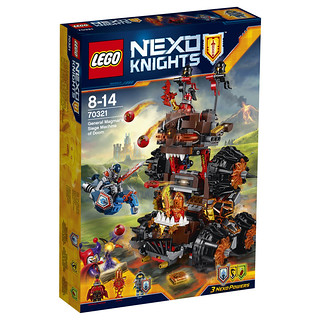 LEGO Nexo Knights 70321 General Magmar's Siege Machine of Doom box