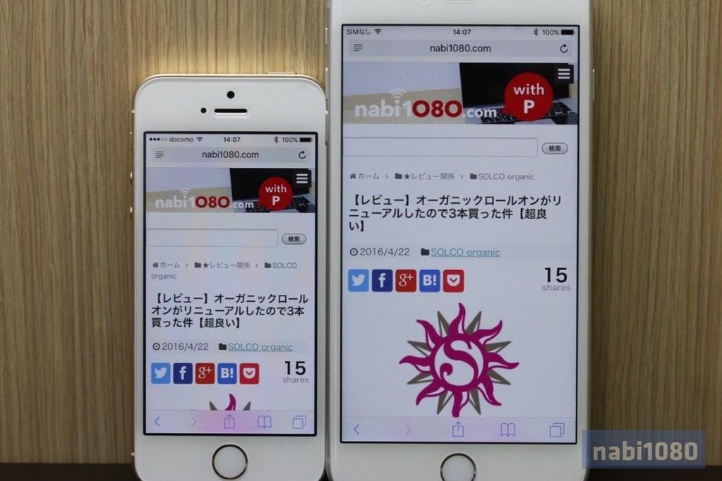 iPhone SE09