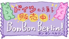 00bonbonberlinLink