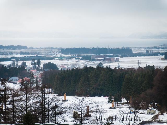 Inawashiro View