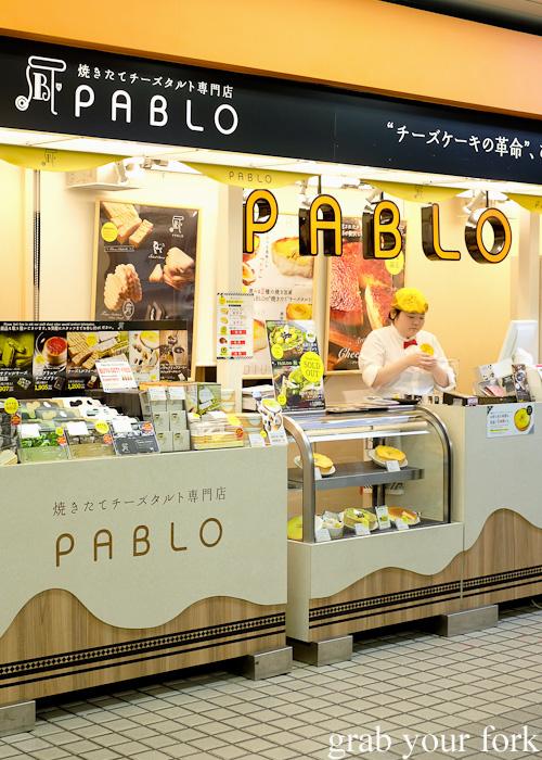 PABLO fresh baked cheese tart at Shinjuku Station, Tokyo