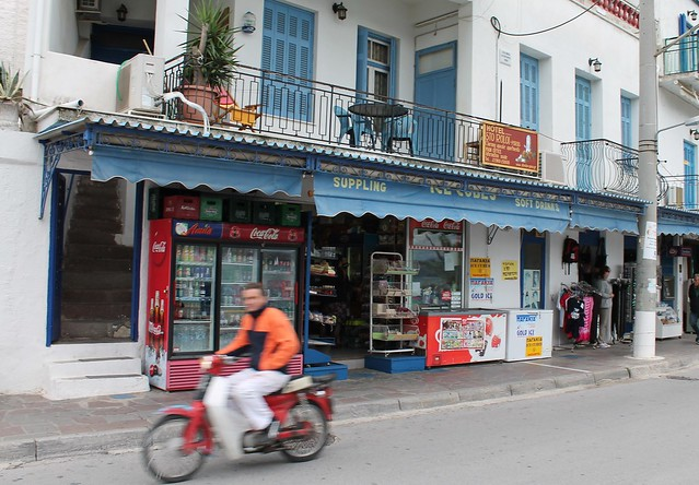 hotel Poros Greece