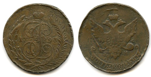 5 KOPECK PIECES DATED 1793 EM RESTRUCK IN 1797 BY CZAR PAUL I a